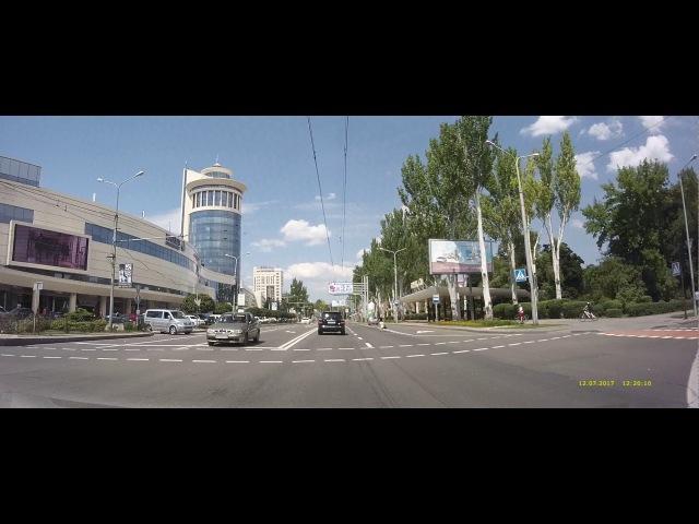 Донецк 2017-07: ул.Артема (в сторону ЖД вокзала, песни времен СССР)