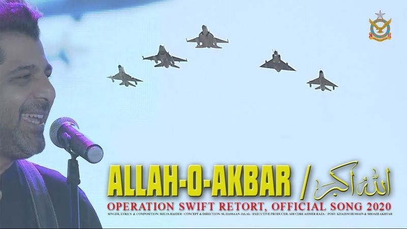 PAF New Song 2020 Shuja Haider Allahu Akbar Shaheen Ka Iman Operation Swift Retort Anniversary