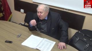 Школа партийного актива - лекция Виктора Трушкова 7 февраля 2020!