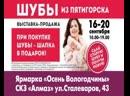 Каспрович_Ярмарка_16_20_Ч (тв)(гот-1) ок(1).avi
