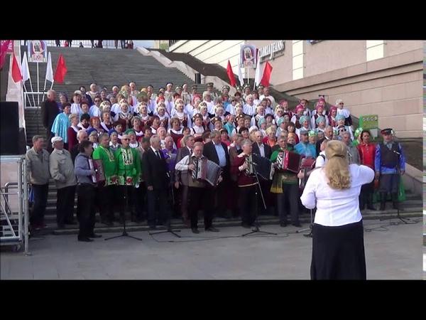 Славное море священный Байкал Сводный хор ГТК Любимовка