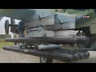 Это новое российское вооружение не смогло пройти проверку на полигоне в реальных условия