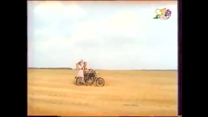 Николай Носков Романс ОРТ 8 03 1999