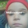 Василий Лигай