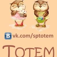 Фотография страницы Кладовщик Тотем ВКонтакте