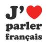 Самые красивые фразы на французском