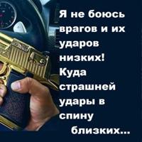 Фотография профиля Влада Папия ВКонтакте