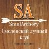 Smol Archery