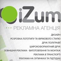 Личная фотография Рекламны-Агенціи Ізюм
