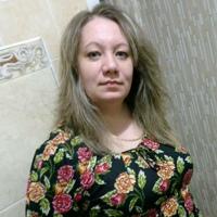 Фотография страницы Марины Соловьевой ВКонтакте