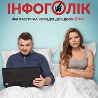 Фотография страницы Жени Яновича ВКонтакте