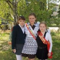 Карина Максина, 54 подписчиков
