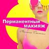 Анастасия Смоленская