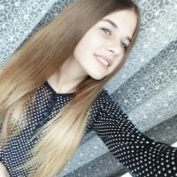 Фотография профиля Дашечки Бурдыки ВКонтакте