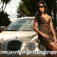 Симферополь работа для девушек хорошие и высокооплачиваемые работы для девушек