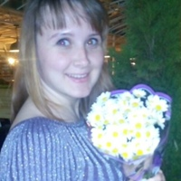 Фотография страницы Александры Хоренко ВКонтакте