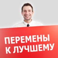 Фото Антона Тимофеева