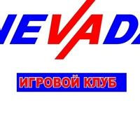 Εвгений Κарпов