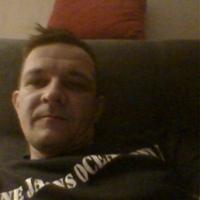 Фотография анкеты Александра Смирнова ВКонтакте