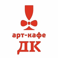 Логотип АРТ-КАФЕ «ДК»