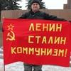 Максим Зимовец