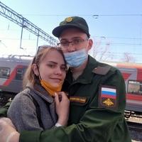 Личная фотография Татьяны Криворотовой