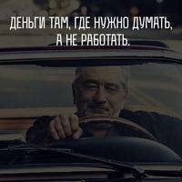 Владимир Владимир, 0 подписчиков