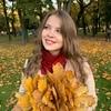 Алина Зайкова