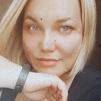 Фотография профиля Алёны Кузьминцевой ВКонтакте