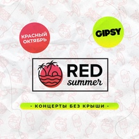 Логотип RED Summer 2021 MOSCOW