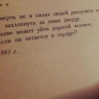 Фото Мы Дмитрюковы