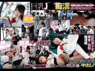 SDMU-961 Yuka Sato