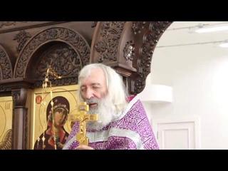 Протоиерей Евгений Соколов. Православие - умение жертвовать собой