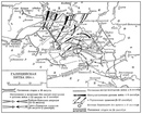 26 сентября 1914 года. Памятная дата. Галицийская битва.  Грандиозная Галицийская битва завершилась