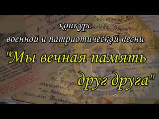 """Аленький цветочек МКДОУ №22  """"Я не видел войны"""""""