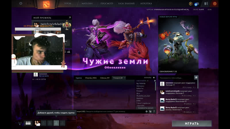Road to 7k MMR Dota 2 with VladIsLove | Subscribe me Please! [Eng/Rus]