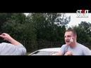 СтопХам - Управление гневом