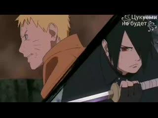 Sasuke and naruto vs Momoshiki