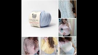 МНОГО ГОТОВЫХ ВЯЗАНЫХ ИЗДЕЛИЙ. Самый честный обзор Gazzal Baby Cotton. Вязание. Рынашко