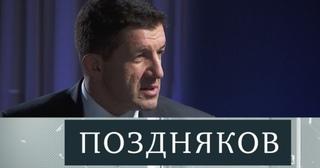 Эксклюзивное интервью руководителя «Ростелекома» Михаила Осеевского. Полная версия