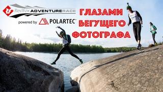 Red Fox Adventure Race 2019 глазами Олега Чегодаева