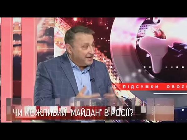 Русские Бабы Ещё Нарожают Пушечного Мяса. Цена Свободы и Независимости. Гари Юрий Табах