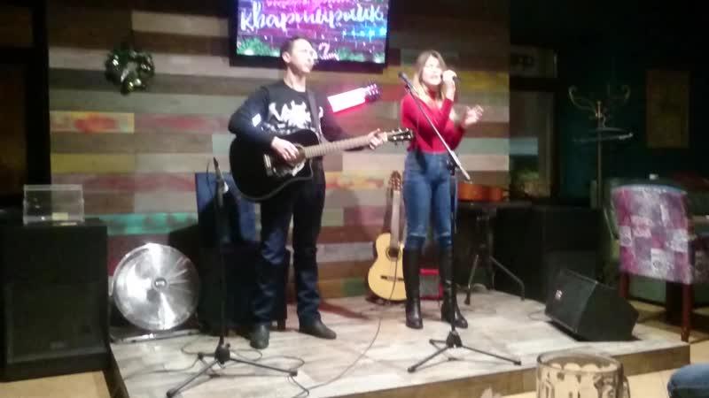 Александр Фисенко и Вероника Князева А мы не ангелы парень