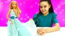 Видео про игры в куклы Кукла Барби собралась на бал в кофте оверсайз! Салон красоты и игры одевалки