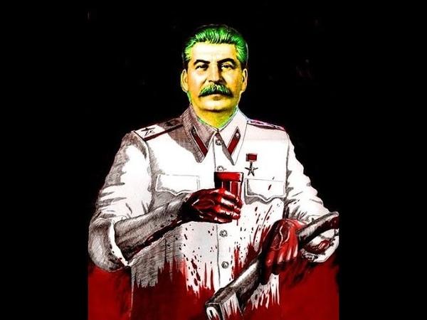 ГОРИ В АДУ ПАЛАЧ НАРОДОВ УБИЙЦА ЖЕНЩИН И ДЕТЕЙ У могилы сталина задержали активиста