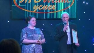 Москва.18 апреля Проект,,ТВ Шанс вокал,, в номинации лучшего в проекте - был признан Дуэт,,IG-ELIZ,,