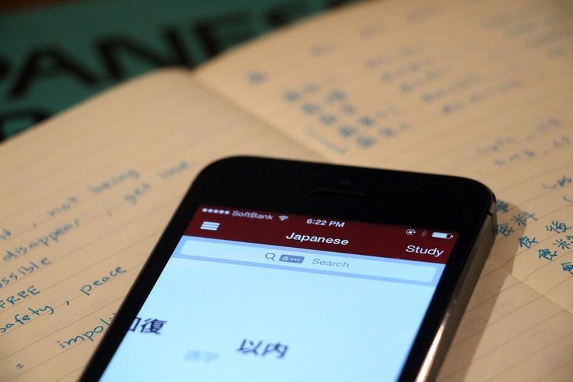 Отличные бесплатные приложения для изучения японского языка., изображение №1