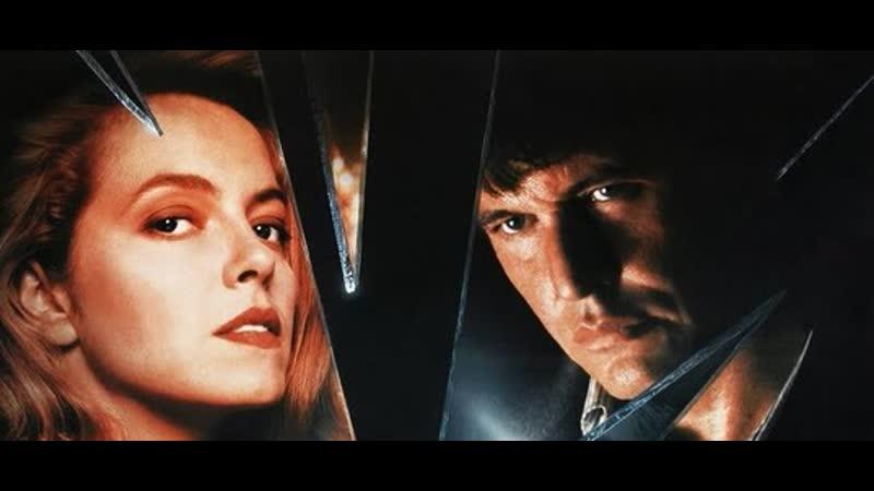 ➡ Вдребезги 1991 BD 720 Перевод Андрей Гаврилов VHS