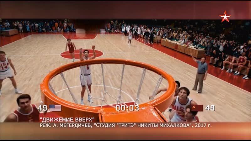 Последний день Александр Белов
