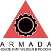 АРМАДА - лесозаготовительная техника